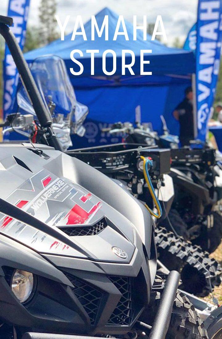 Yamaha Store